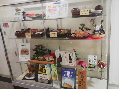 ディスプレイ かんぽの宿岐阜羽島