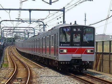 快速 横浜行き 新7000系赤塗装7755F