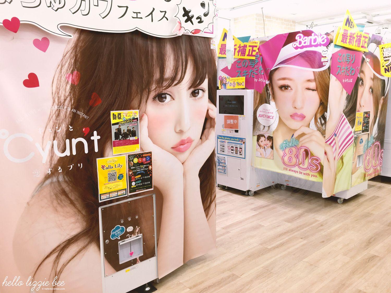 japanese purikura booth