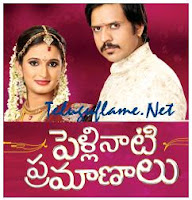 Pellinati pramanalu Zeetelugu Serial – Episode 188 – 06th Jun