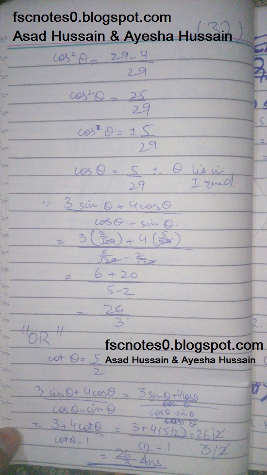 FSc ICS FA Notes Math Part 1 Chapter 9 Fundamentals of Trigonometry Exercise 9.2 Question 5 - 8 by Asad Hussain & Ayesha Hussain 4