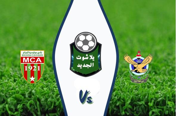 نتيجة مباراة القوة الجوية ومولودية الجزائر بتاريخ 31-10-2019 البطولة العربية للأندية