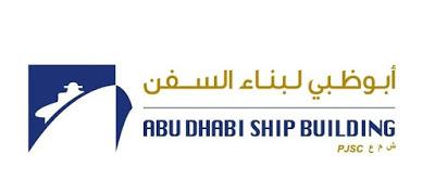 وظائف خالية فى شركة أبو ظبي لبناء السفن 2020