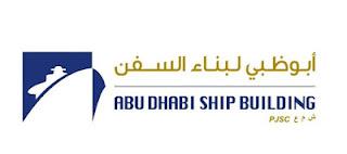 وظائف خالية فى شركة أبو ظبي لبناء السفن 2017