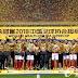 Alan e Ricardo Goulart marcam, e Guangzhou Evergrande conquista a Supercopa da China
