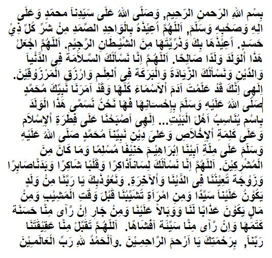 Perempuan pdf islam anak nama