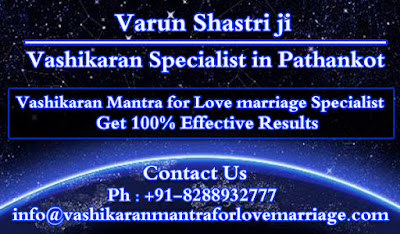 http://vashikaranmantraforlovemarriage.com/vashikaran-specialist-in-pathankot.html