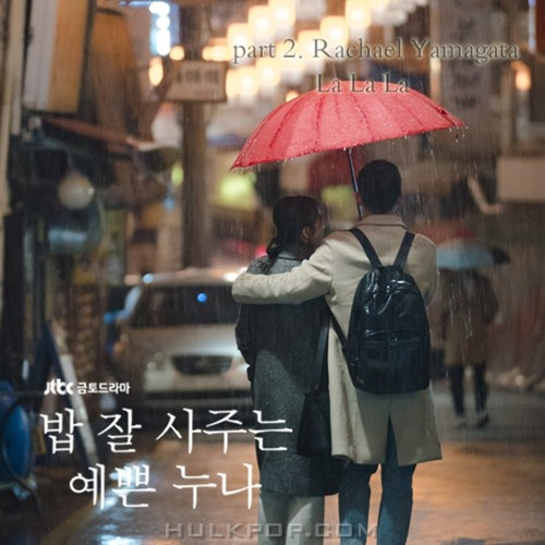 Rachael Yamagata – Something In The Rain OST Part.2