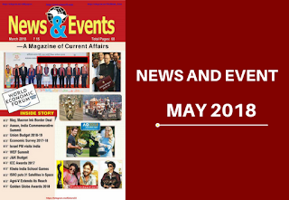News and Events May 2018