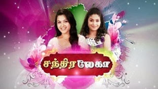 Chandraleka Sun TV Serial