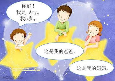 Tối ưu não bộ học tiếng Trung giao tiếp