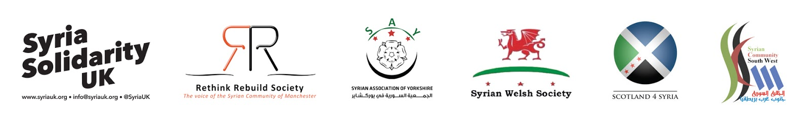 Syria Solidarity UK: To the participants and organisers of ...