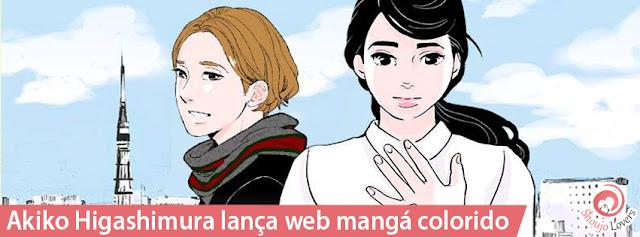Akiko Higashimura, autora de Kuragehime, lança web mangá colorido