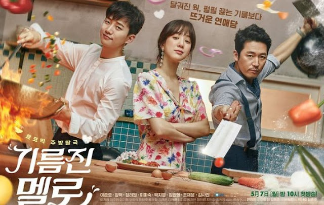 Drama Korea Wok Of Love Subtitle Indonesia