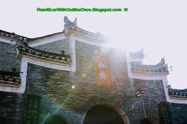 Rainbow Hongqiao Bridge, Phoenix Fenghuang County, Hunan, China