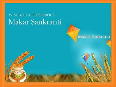 Happy Makar Sankranti 2017 Images For WhatsApp DP