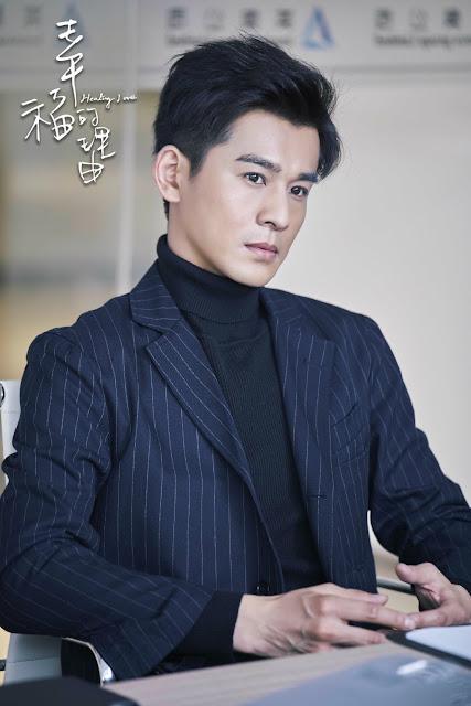 Qiao Zhenyu Healing Love