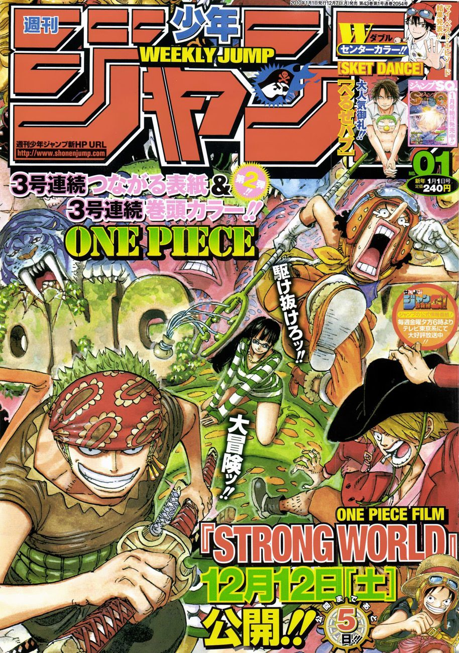Ep 653 one piece