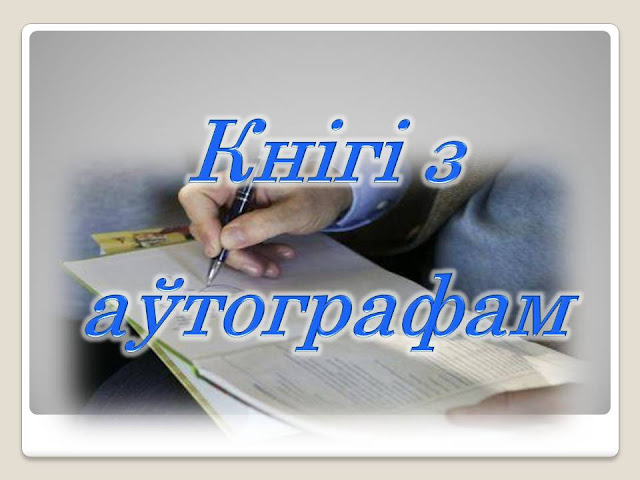 http://www.calameo.com/read/003967835e241ed4632c2