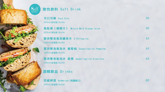 Self serve-台南美食