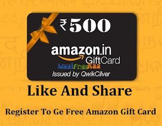 Free Loot Amazon Gift Card