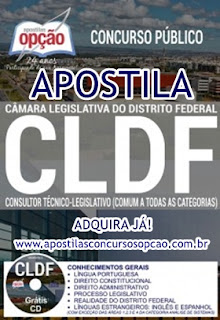 apostila Concurso CL-DF - Câmara Legislativa do Distrito Federal.