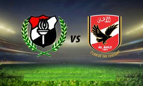 نتيجة مباراة الاهلي والداخلية , المارد الأحمر يفوز اليوم بثلاثية نظيفة يدك بها حصون الداخلية ويقترب من التتويج للمرة 40 بلقب الدوري المصري