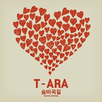 T-ara Hide & Seek English Translation Lyrics