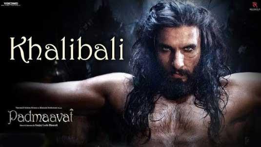 Khalibali Lyrics - Padmaavat | Shivam Pathak | Shail Hada
