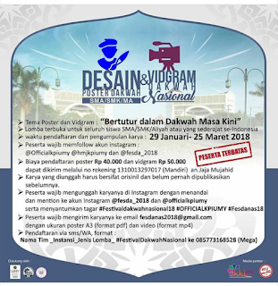 Lomba Dakwah Video Instagram Nasional 2018 di Universitas Muhammadiyah Yogyakarta