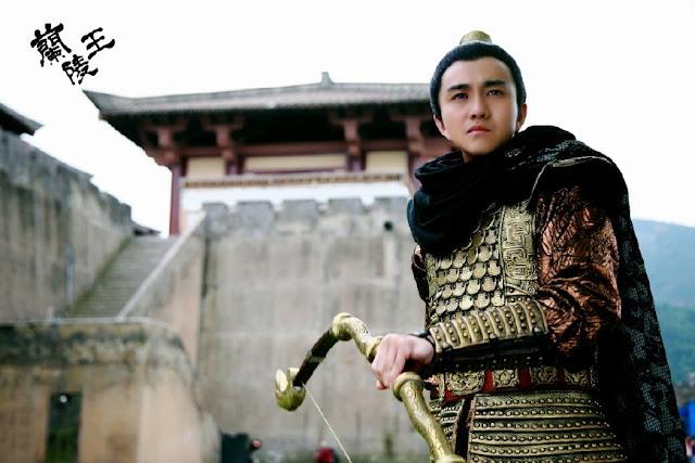 Zhai Tianlin Lan Ling Wang