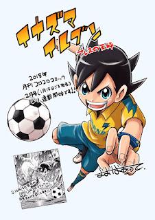 "Atsushi Ohba dibujará el manga ""Inazuma Eleven: Ares no Tenbin"""