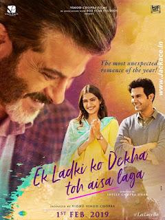 Ek Ladki Ko Dekha Toh Aisa Laga (ELKDTAL) First Look Poster 6