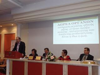 ο πρώην Υπουργός και εκπρόσωπος της Λαϊκής Ενότητας κ. Δημήτρης Στρατούλης