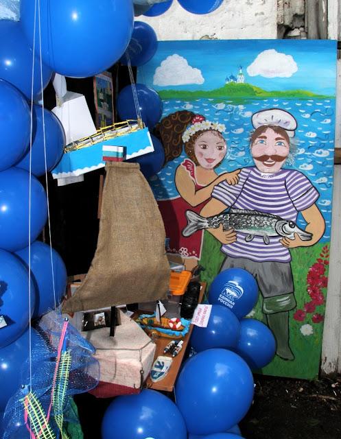 оформление выставки мини-лодок