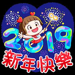 New year ,Christmas