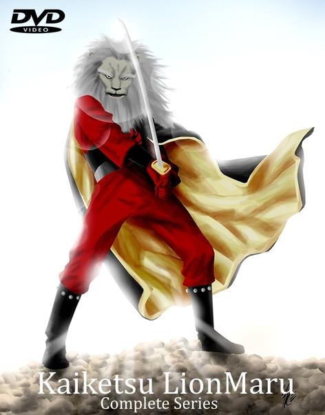 kaiketsu lion maru english subtitle