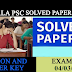 Kerala PSC Solved Questions-March 2017-Field Assistant