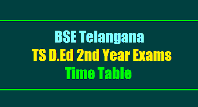 telangana ts ded 2nd year exams 2019 time table,ded ii year 2017-2019 batch annual exams time table,ded telangana second year exams,bse telangana,dge telangana,ded 2nd year exams time table 2019