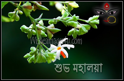 শুভ মহালয়া  Mobile Images, Wallpapers 2018