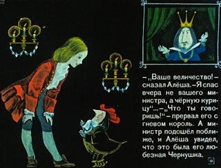 illjustracii-chjornaja-kurica-pogorelskij-risunki