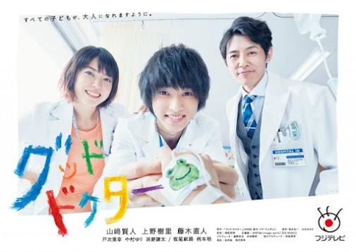 #gooddoctor  #drama  #jdrama  #yamazakikento  #uenojuri  #fujikinaohito  #review