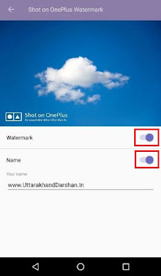how to remove watermark from oneplus