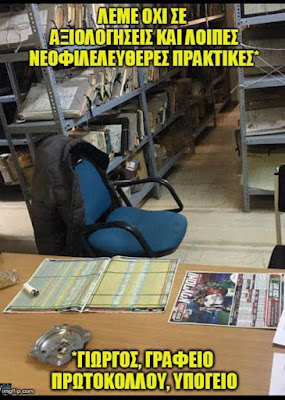 Με ρυθμούς χελώνας προχωράει στην Ελλάδα η ηλεκτρονική διακυβέρνηση