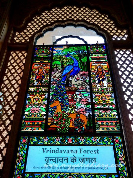 Vrindavan Forest stained glass window vedic art gallery - ISKCON Jaipur, Rajasthan