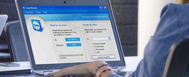 تحميل برنامج تيم فيور TeamViewer 14 لويندوز 10