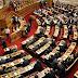 Κατατέθηκε από την ΝΔ η πρόταση για προ ημερησίας συζήτηση για την οικονομία