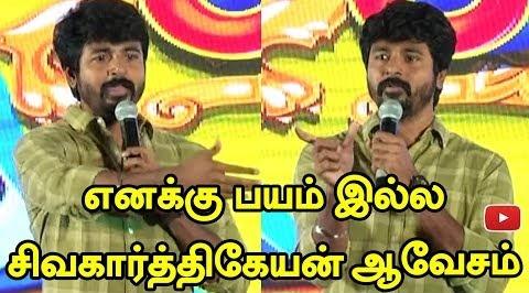 Seemaraja Press Meet | Sivakarthikeyan, Simran & Samantha