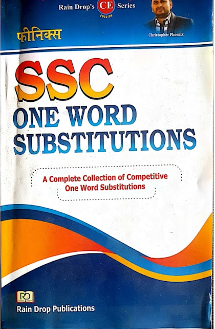 Download One Word Substitution Book PDF Notes For SSC/CGL Exams