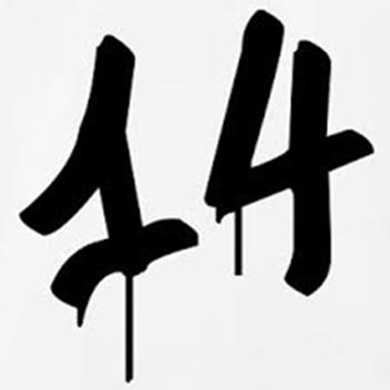 [Giải đáp] -  Mơ thấy số 14 xuất hiện nhiều lần